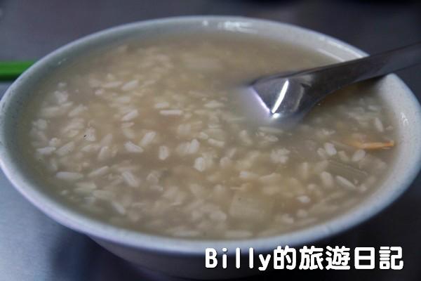汐止車頭碳烤鹹粥021