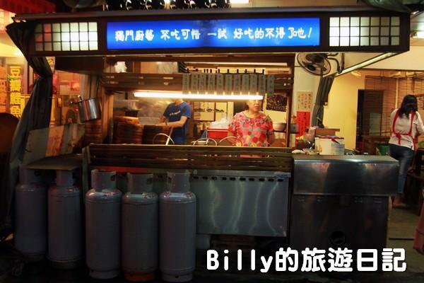 南機場夜市-『呷臭彈』現蒸臭豆腐002