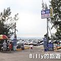 基隆和平島公園002