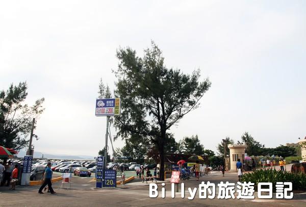 基隆和平島公園003