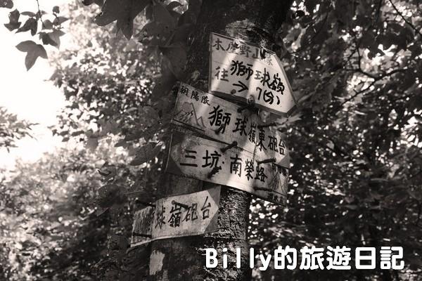 獅球嶺東砲台003