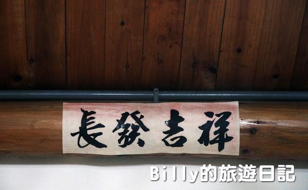 馬祖民宿-百合民宿010