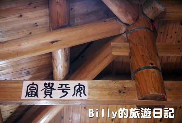 馬祖民宿-百合民宿011