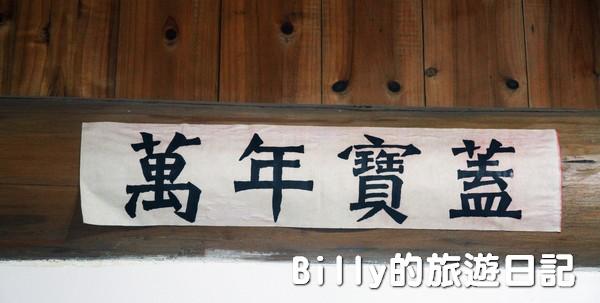 馬祖民宿-百合民宿012