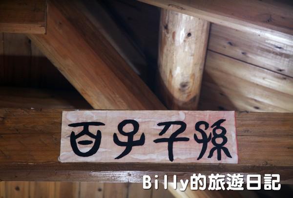 馬祖民宿-百合民宿013