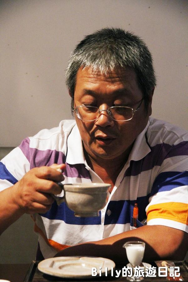基隆不老田咖啡坊001