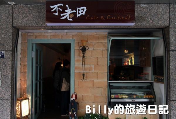 基隆不老田咖啡坊002