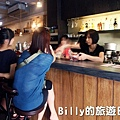 基隆不老田咖啡坊004