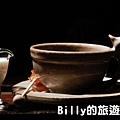 基隆不老田咖啡坊024