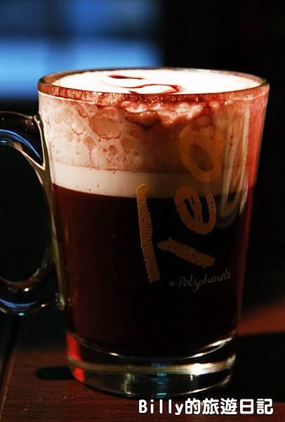 基隆不老田咖啡坊026