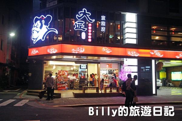 大匠食堂-京站店001