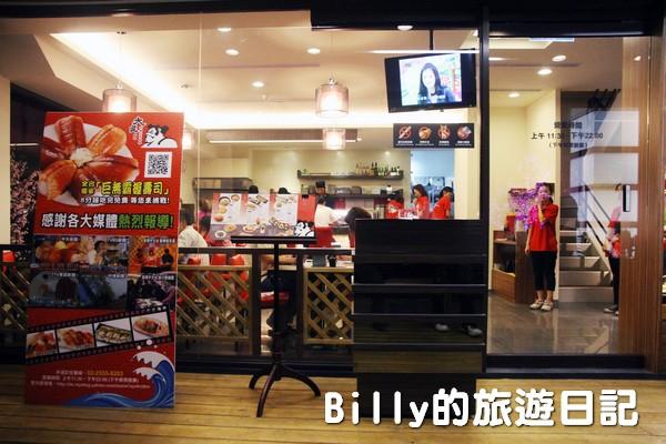 大匠食堂-京站店002