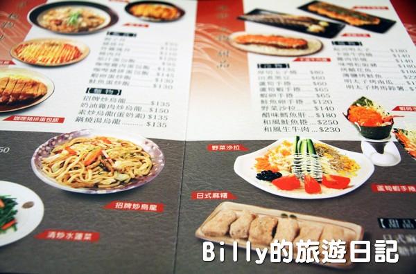 大匠食堂-京站店010