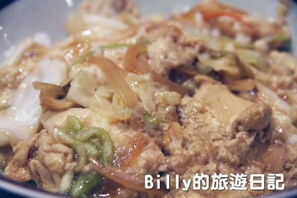 大匠食堂-京站店024