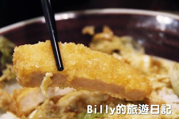 大匠食堂-京站店026