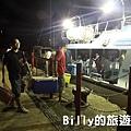 基隆海釣船030