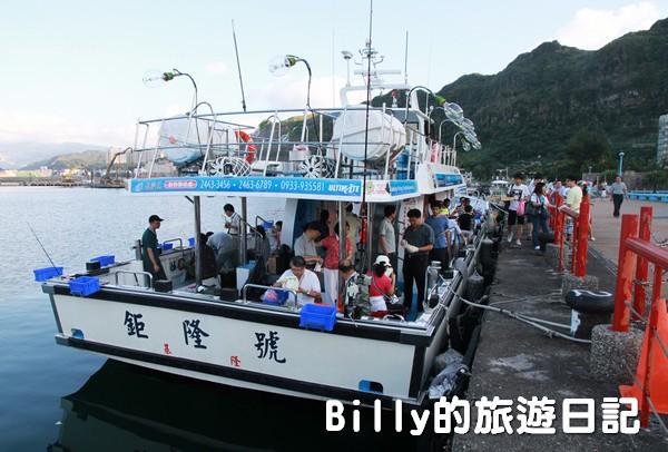 基隆海釣船005