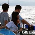 基隆海釣船014
