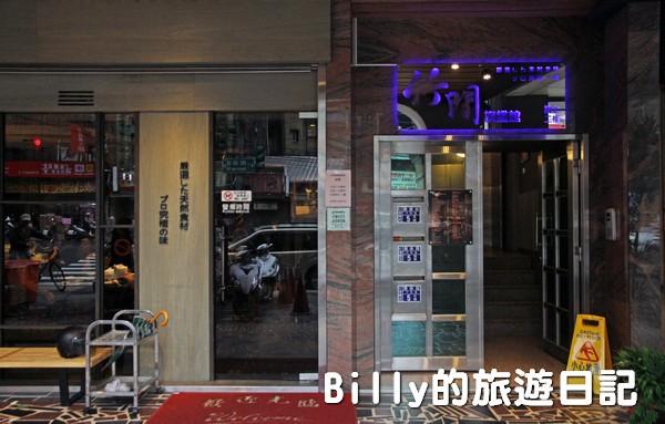 基隆竹間涮涮鍋001