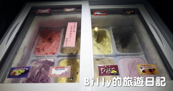 基隆竹間涮涮鍋029