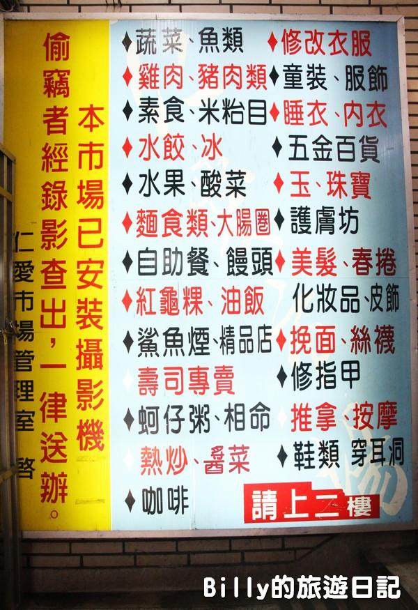 鳳梨炒飯004