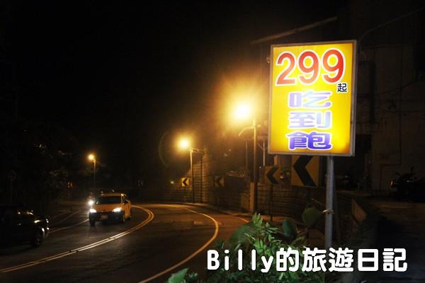 辣之國鴛鴦麻辣鍋001
