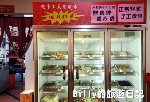辣之國鴛鴦麻辣鍋004