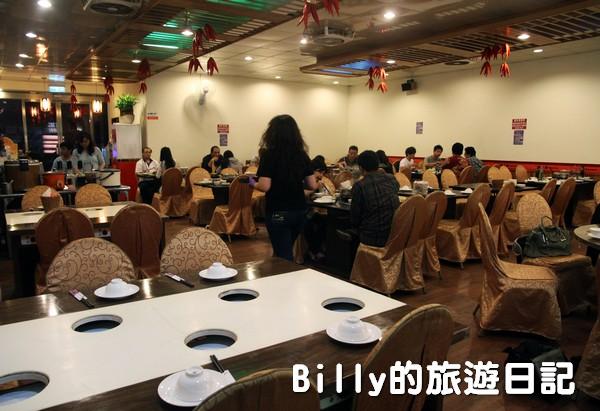 辣之國鴛鴦麻辣鍋010