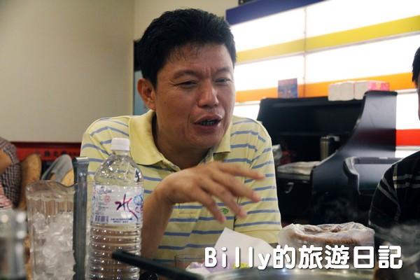 辣之國鴛鴦麻辣鍋027