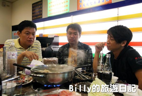 辣之國鴛鴦麻辣鍋028