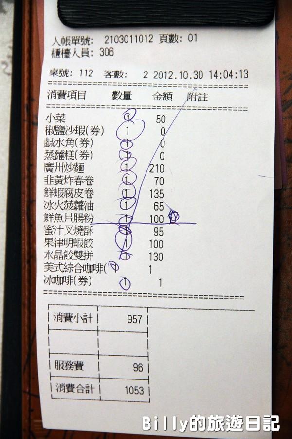 京星港式飲茶032