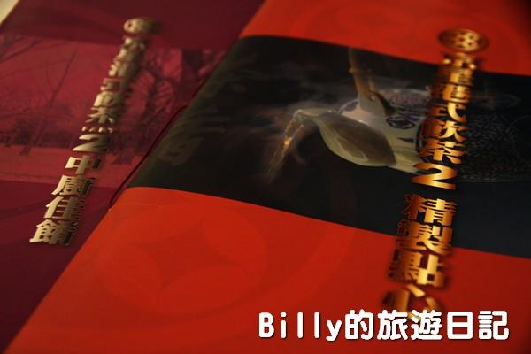 京星港式飲茶003