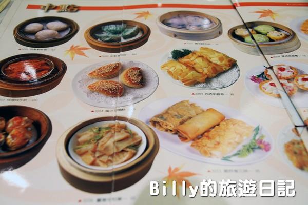 京星港式飲茶006