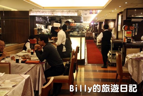 京星港式飲茶007