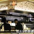 京星港式飲茶009
