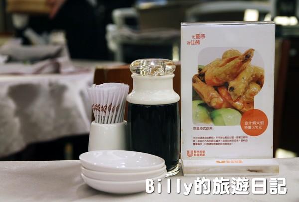 京星港式飲茶010