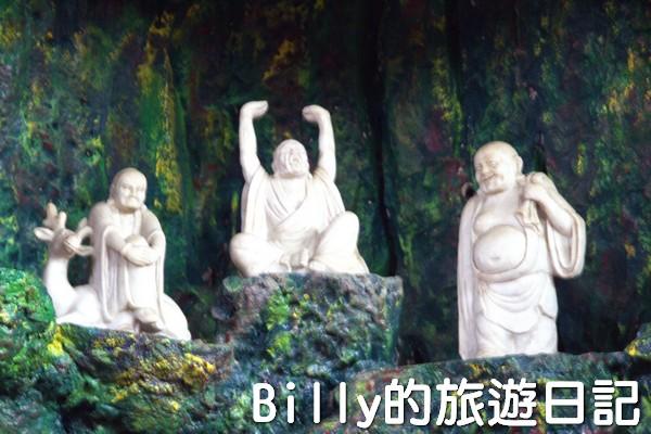 基隆仙洞巖011