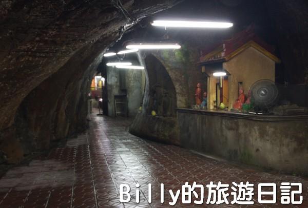 基隆仙洞巖020