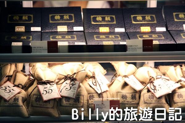 糖朝港式飲茶004