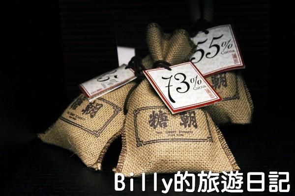 糖朝港式飲茶005