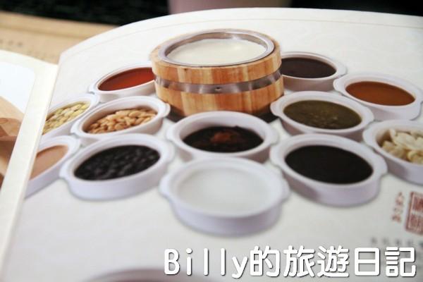 糖朝港式飲茶009