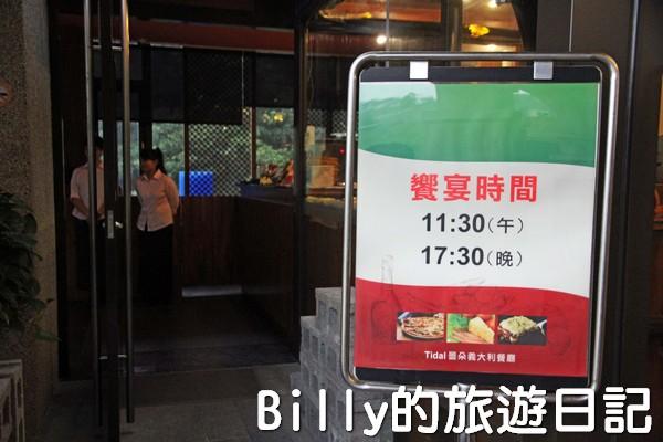基隆曇朵義大利餐廳005