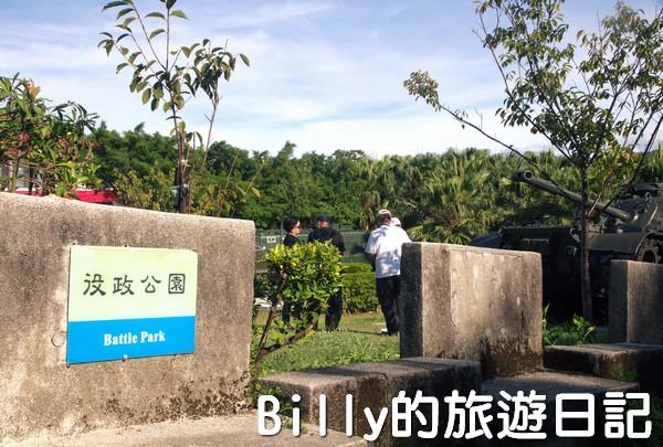 基隆役政公園001
