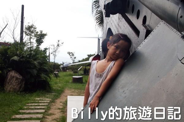 基隆役政公園009