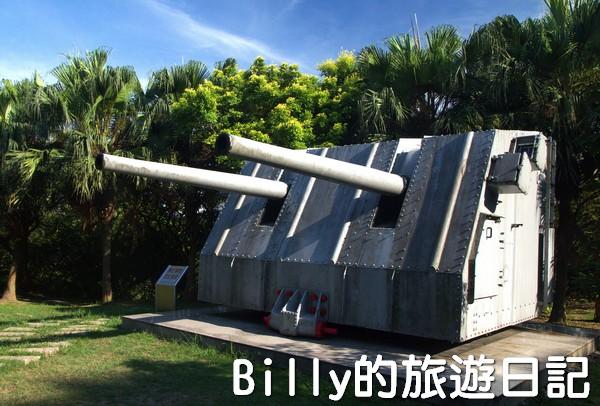 基隆役政公園014
