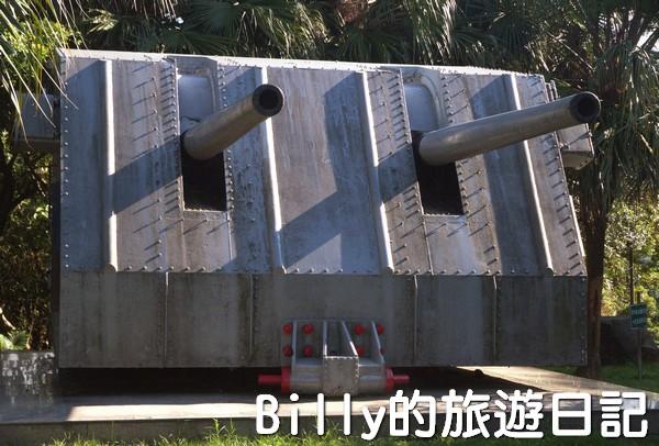 基隆役政公園015