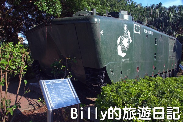 基隆役政公園018
