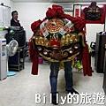 基隆炮獅015