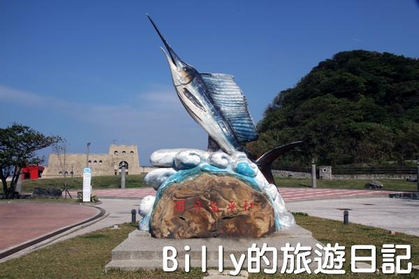 和平島海角樂園001