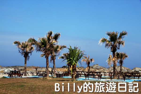 和平島海角樂園004